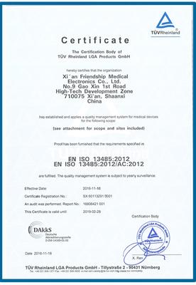 ISO13485国际质量体系认证证书