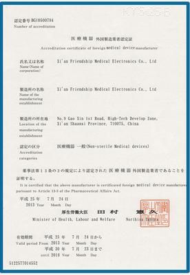 MSA Certificate in Japan